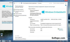 Windows 8.1 Embedded interface