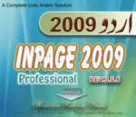 Inpage 2009 Download