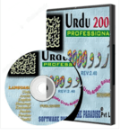 inpage 2000 download