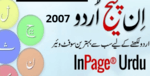 inpage 2007 download