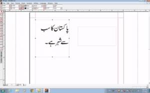 urdu writing in inpage