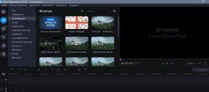 main dashboard of movavi video editor